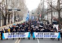 [영상뉴스] 금속노조 2019년 투쟁…