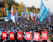 경남, 경주, 광주전남지부 임원선거 경선