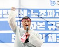 [영상뉴스] 다이아몬드 노동자들의 저항